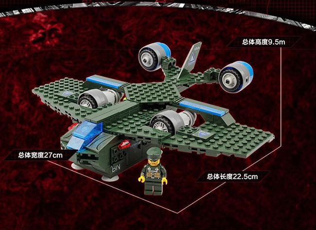 KAZI KY81006 Red Alert 3 Century Bomber Building