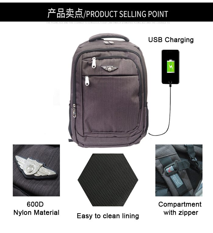 Masster 55167LB USB Charging Laptop School Bag Travel Leisure Back Pack