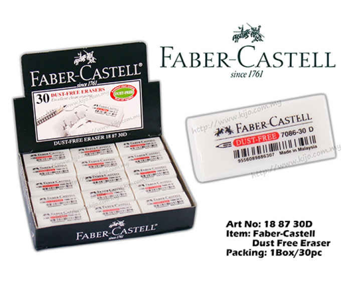 Faber-Castell Dust-Free Erasers 188730D (30Pcs)