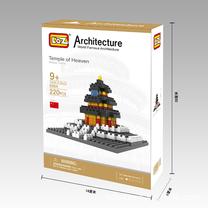 LOZ World Famous Architecture Temple of Heaven Beijing China Micro Building Block 210pcs