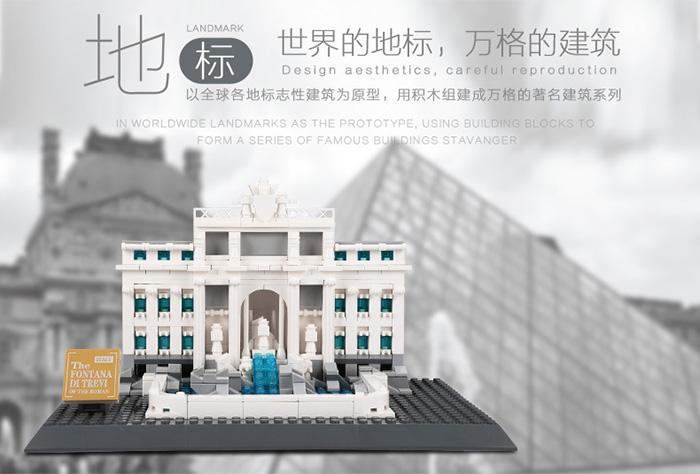 Wange 7014 Architect Fontana Di Trevi of Roman 3D Building Block DIY Toy Gift