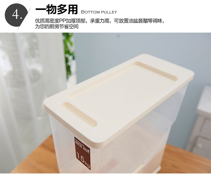 Japanese Style Rice Dispenser Storage 15kg