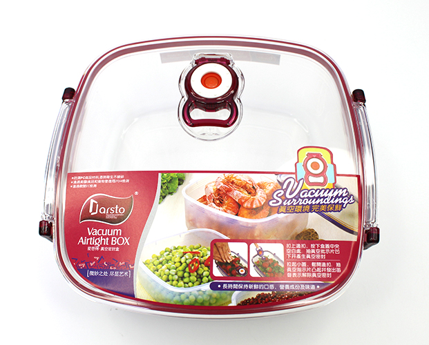 ARSTO Square Shape 3 Sets Vacuum Food Container
