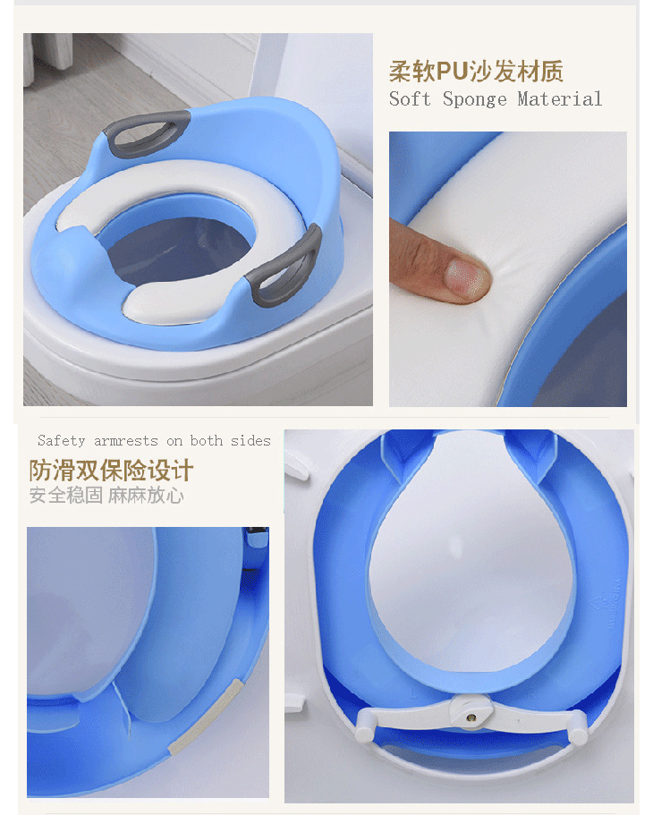 Baby Toilet Seat Training Seat Soft Cushion Child Seat with Handles