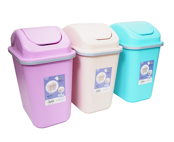 Household15L/9L Plastic Home Office Kitchen Trash Can Bin Dustbin