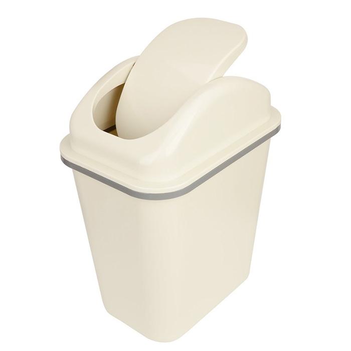 Household15L/9L Plastic Home Office Kitchen Trash Can Bin Dustbin