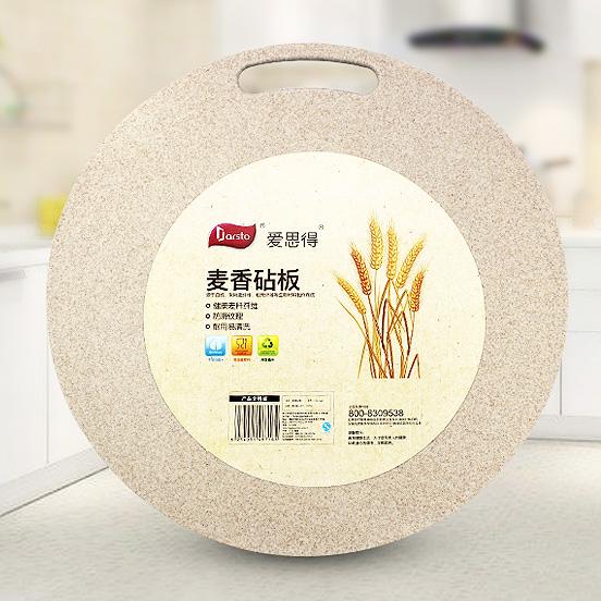 Arsto Natural Wheat Fiber Husk Non Toxic Chopping Cutting Board