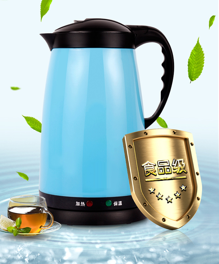 1.8 L Electric Heating Kettle Jug Automatic Cut & Keep Warm Water Heater Boiler