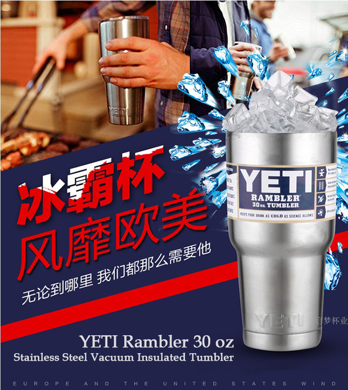YETI Rambler 30 oz Stainless Steel Hot Cold Vacuum Cup Insulated Tumbler