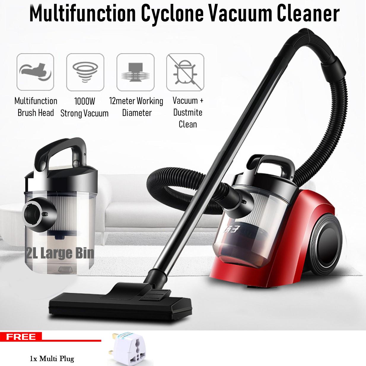 1000W  Cyclone Vacuum Cleaner High Power Dust Acarid Dust-Mite Cleaner