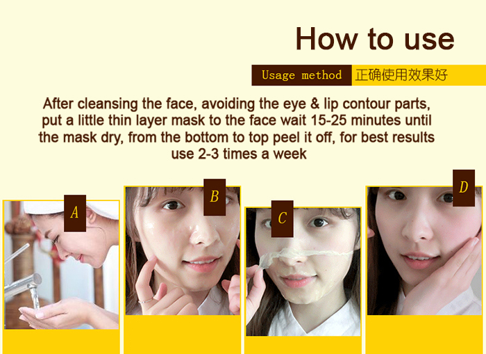 DR.RASHEL Collagen Peel Off Facial Mask With Milk & Honey Deep Clean Pore Whiten and Purify 120ML