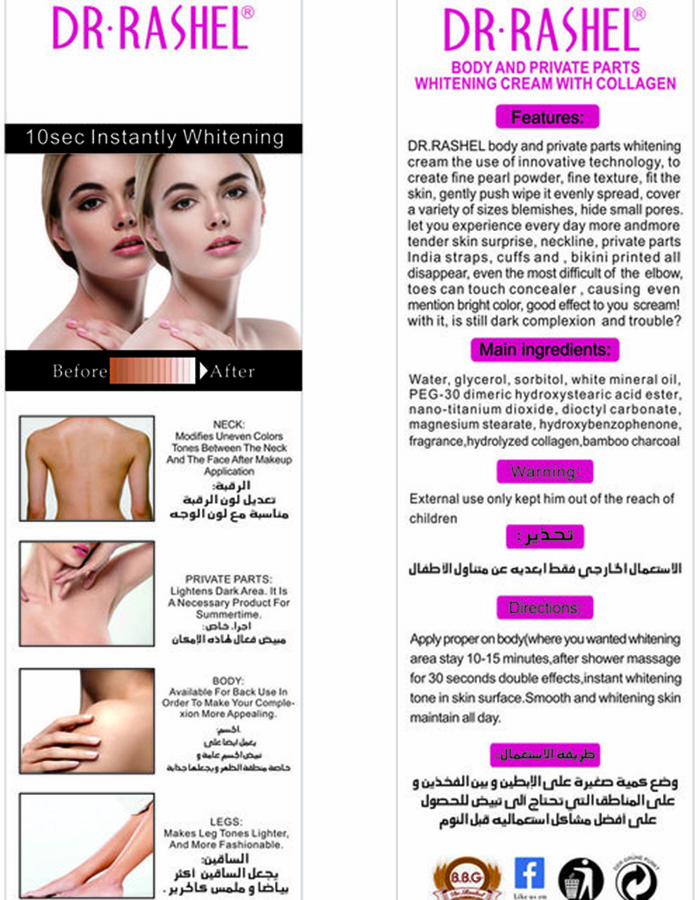 Dr Rashel Black Whitening Cream Body And Private Parts