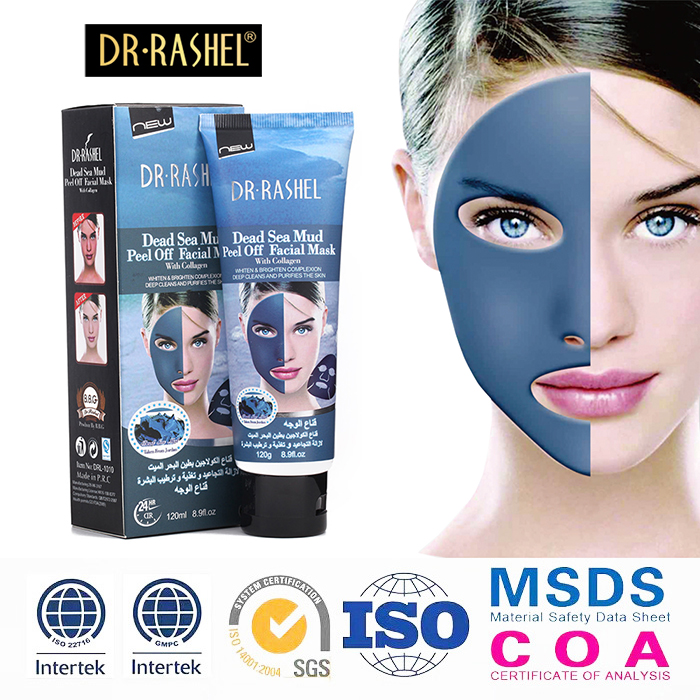 Dr-Rashel Deed Sea Mud Peel Off Facial Mask with Collagen 120ml