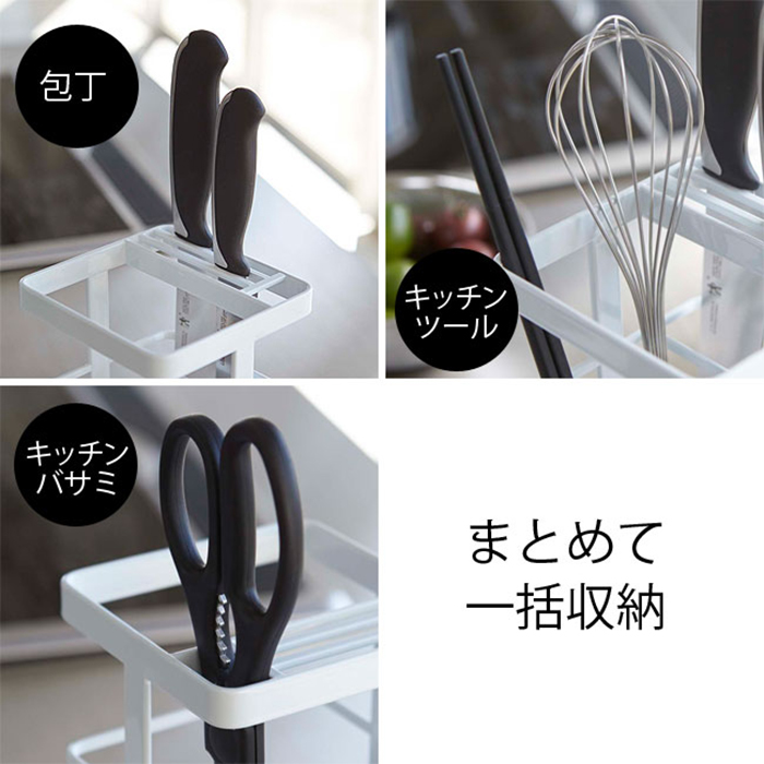 Iron Metal Block Knife Cutting Board Tower Drying Stand Holder Rack Kitchen Storage Organizer