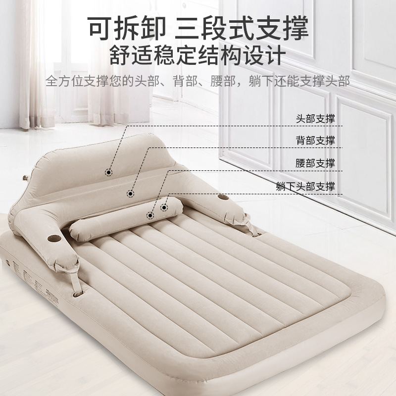 Strange Jilong Inflatable Queen Size Air Bed Sofa Luxurious Thicken Air Mattress Portable Outdoor Camping Bralicious Painted Fabric Chair Ideas Braliciousco
