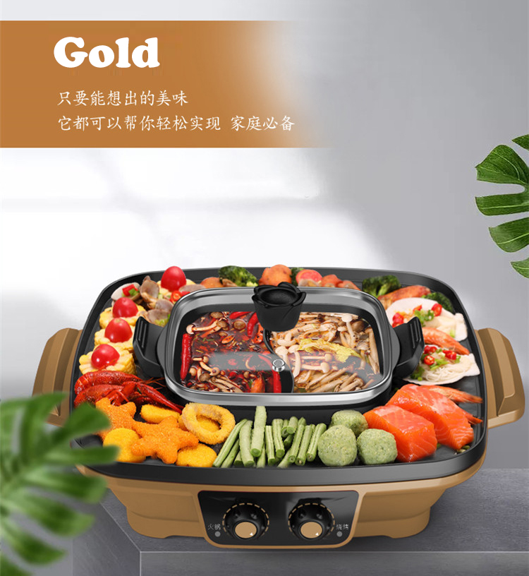 1900W 2 In 1 Electric Pan Hot Pot BBQ Frying Cook Grill Barbecue Square Pot