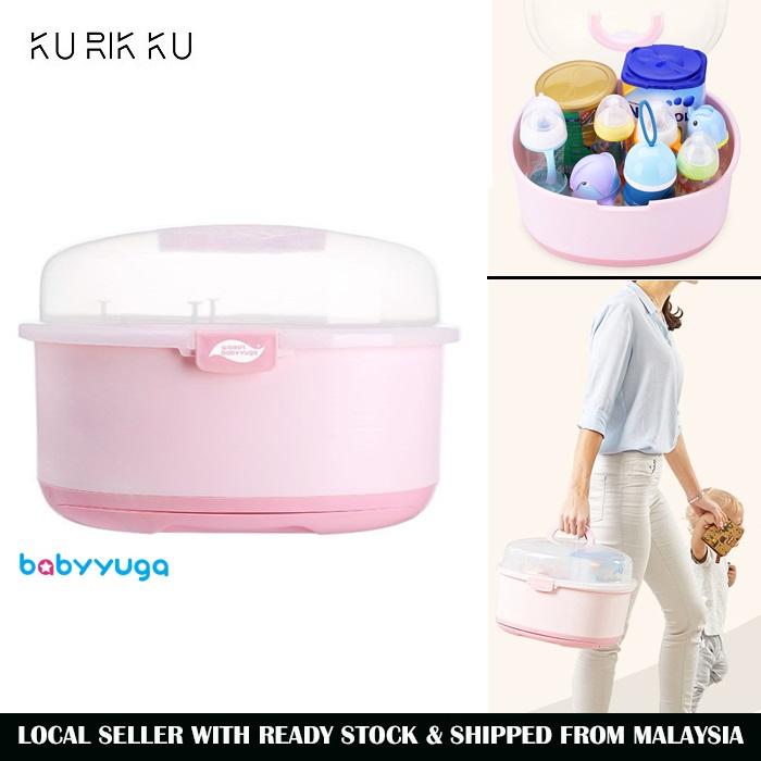 Babyyuga Portable Baby Bottle Storage Box With Lid Dustproof Drying Shelf Storage Box