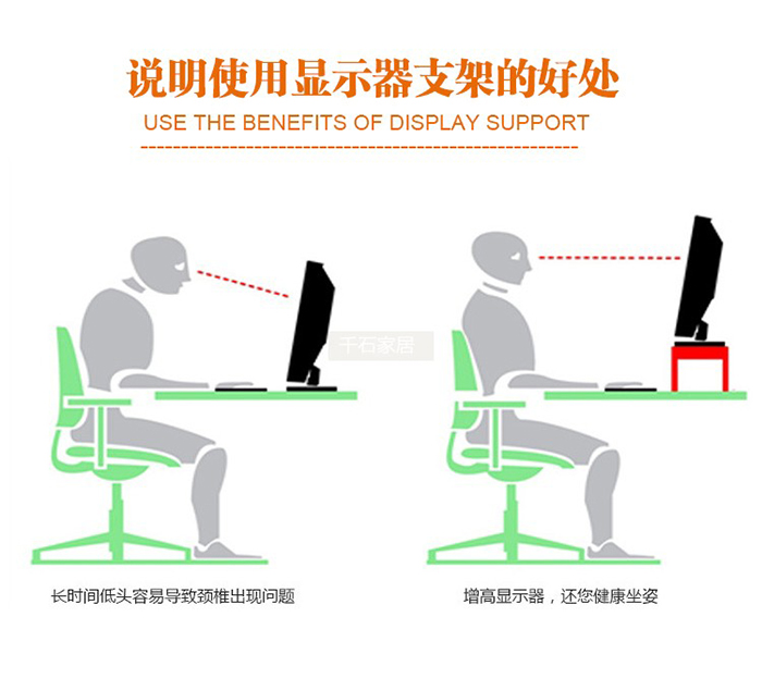 Multi Function Computer Monitor Stand Laptop Notebook Shelf Table Desk Organizer Storage Rack