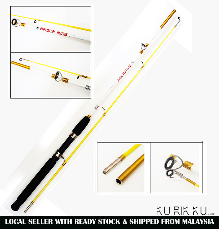 Gold Series Spider King Solid Rod