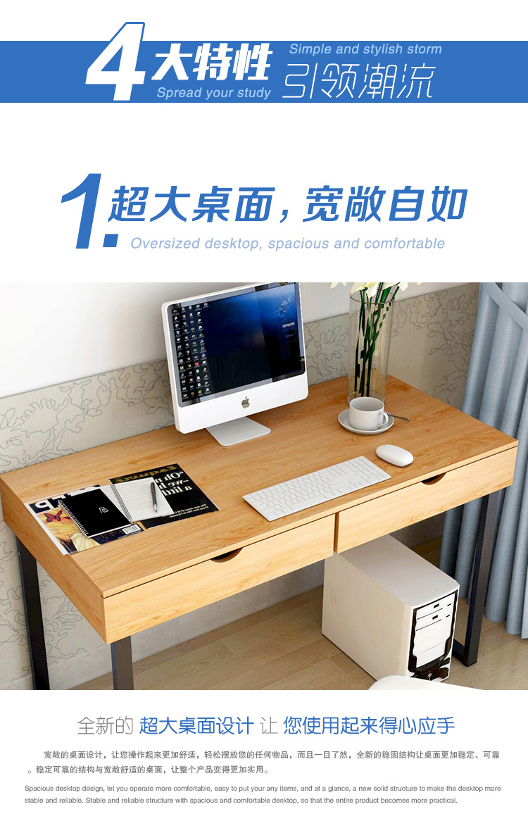 Study Writing Desk Office Furniture Laptop Mesa Desk Computer Study Table