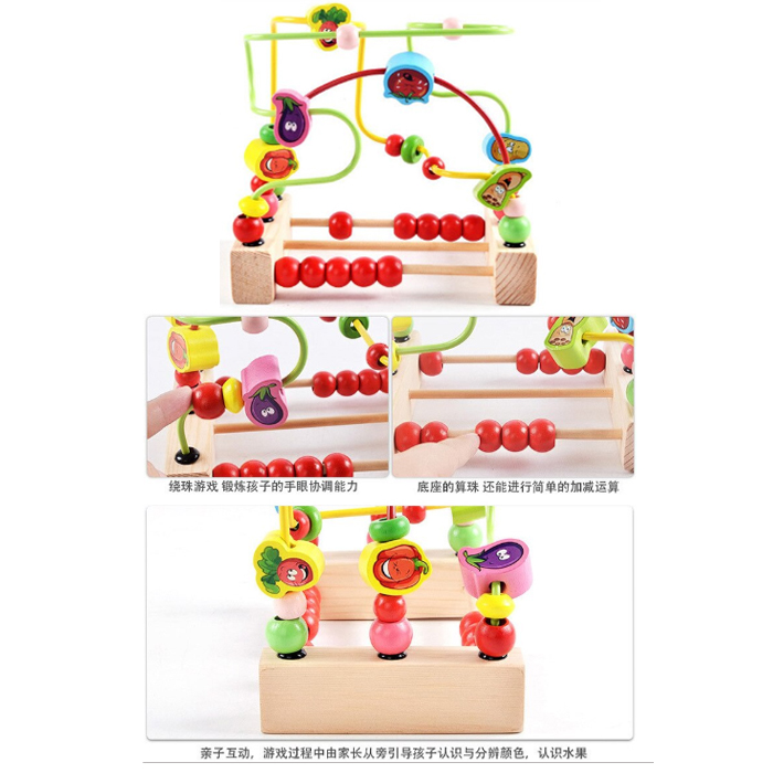 Y00617 Wood Toys Vegetables Beads Around Early Childhood Educational Intelligence Baby Gifts