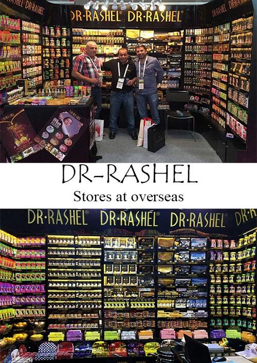 DR-RASHEL Make Up Fixer Gold Aand Collagen 200ml