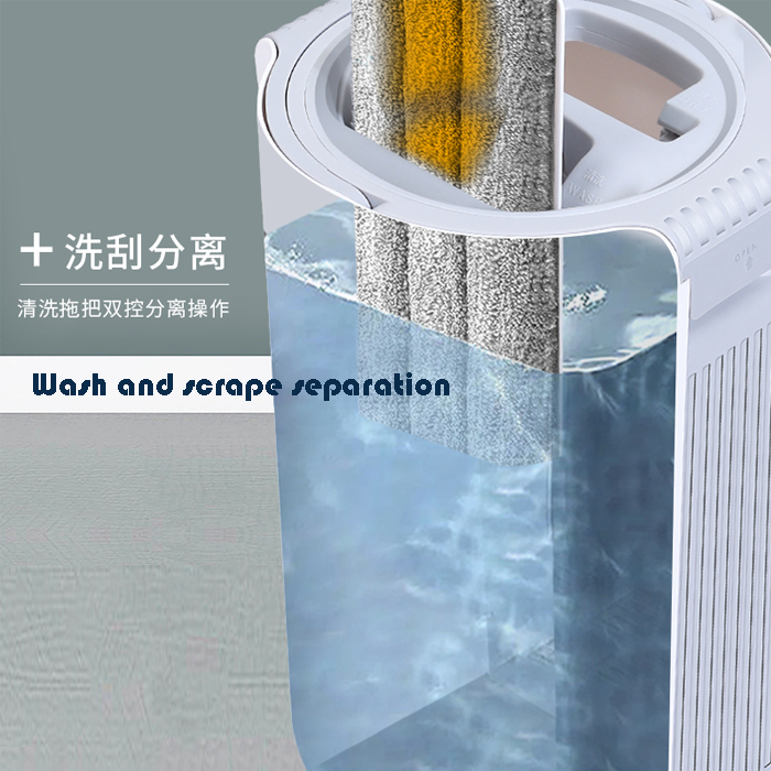 Fashion Hand Free Scraping Flat Mop Self Wet Dry Microfiber Window Floor Cleaning Mop With Bucket