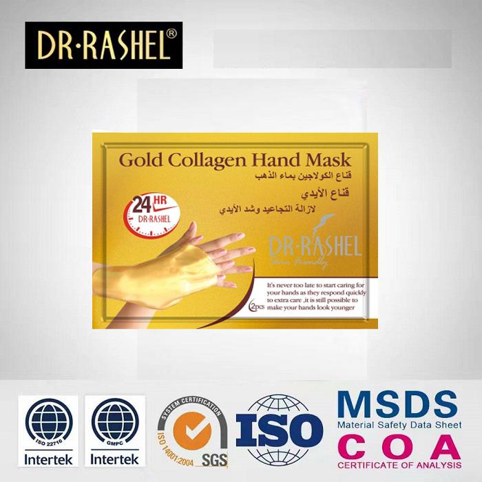 DR-RASHEL Collagen Hand Mask