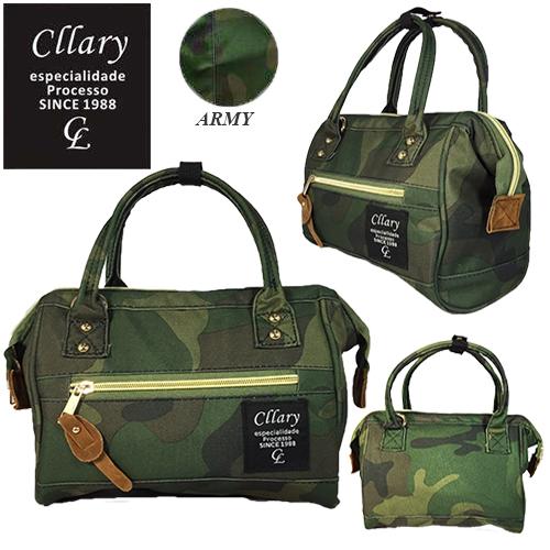 Cllary 36322HD Handcarry/Cross Body 2 Way Sling Bag