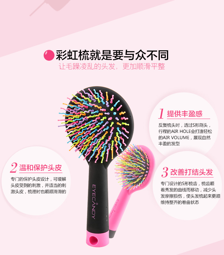 Rainbow Comb With Mirror-Round 韩国彩虹梳