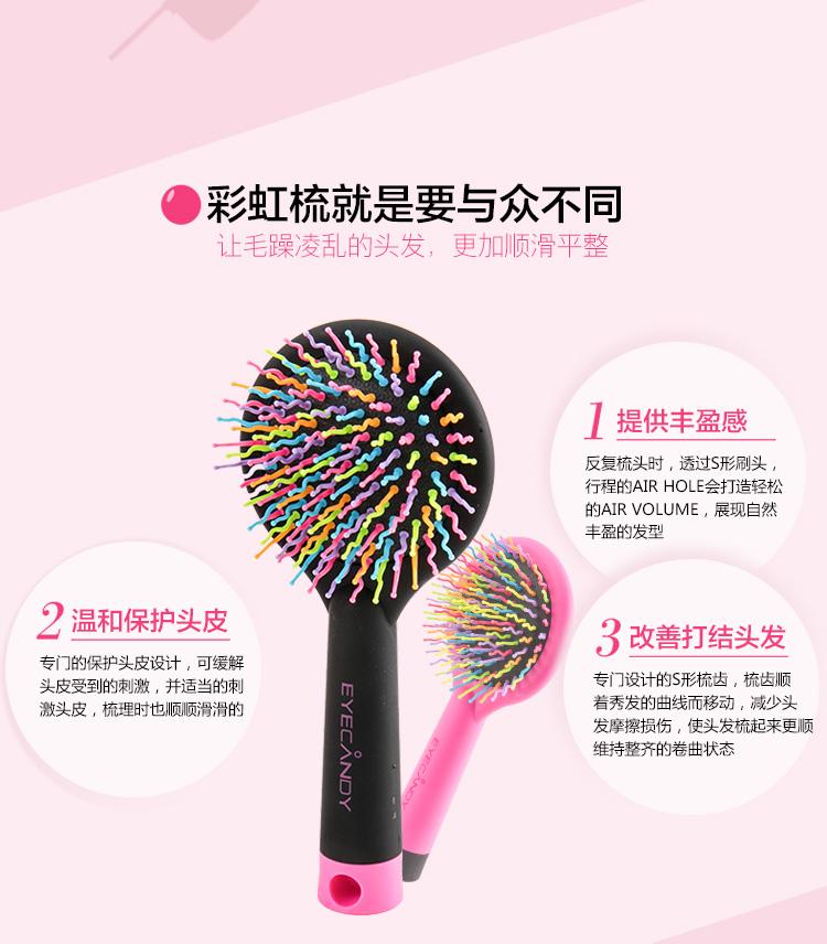 Rainbow Comb -Basho 韩国彩虹梳