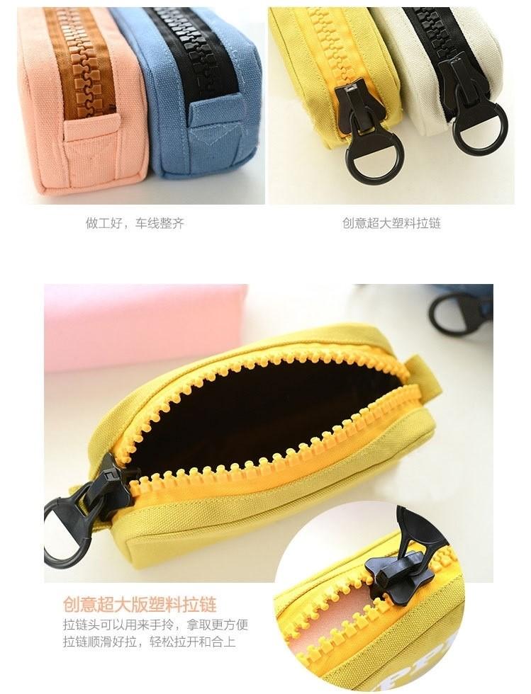 Korea Design Creative Large Zipper Pencil Case