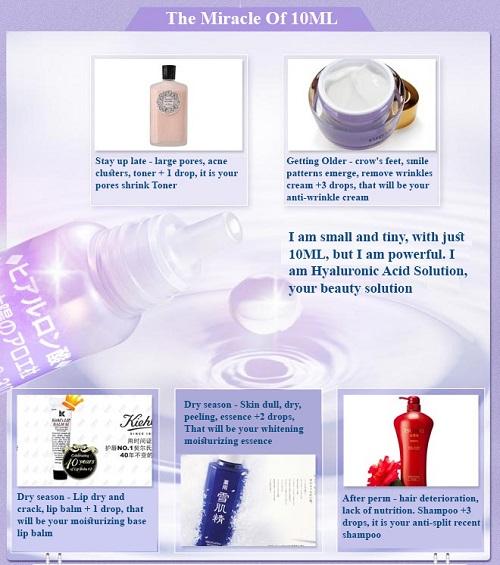 Japan Hyaluronic Acid Solution 10ML Cosme No. 1 日本玻尿酸原液