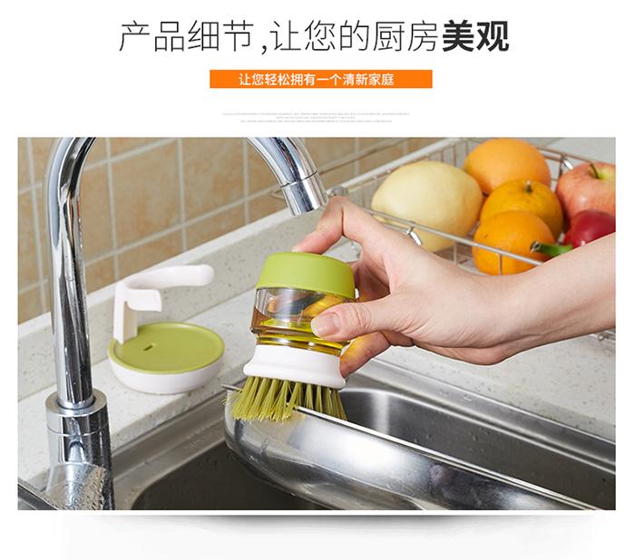 Kitchen Wash Tool Pot Pan Dish Bowl Brush Scrubber Cleaning