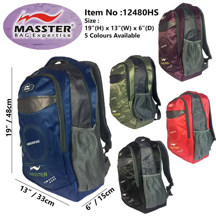 Masster 12480HS School Bag/ Leisure/ Travel Backpack