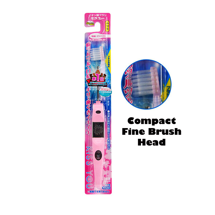 Japan Ion Power Battery Toothbrush Kiss You Compact Fine