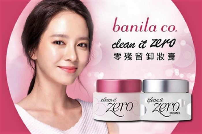 Banila Co. Clean It Zero Make Up Removal Cream 100ml