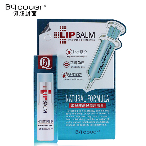 Bq Cover Hyaluronic Acid Moisture Lip Balm