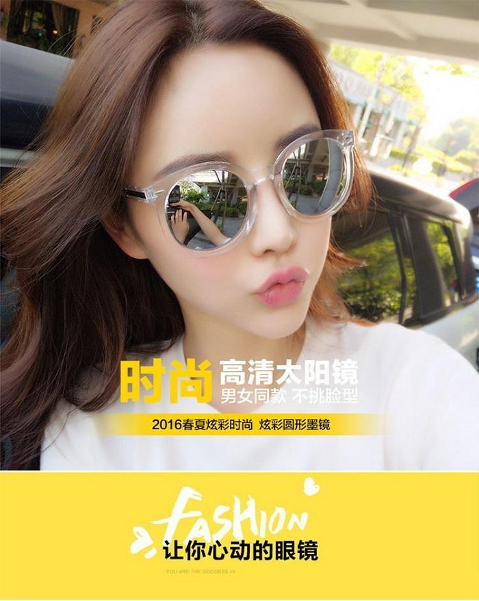 Korea Design Round Mirror Plastic Sunglasses 9811