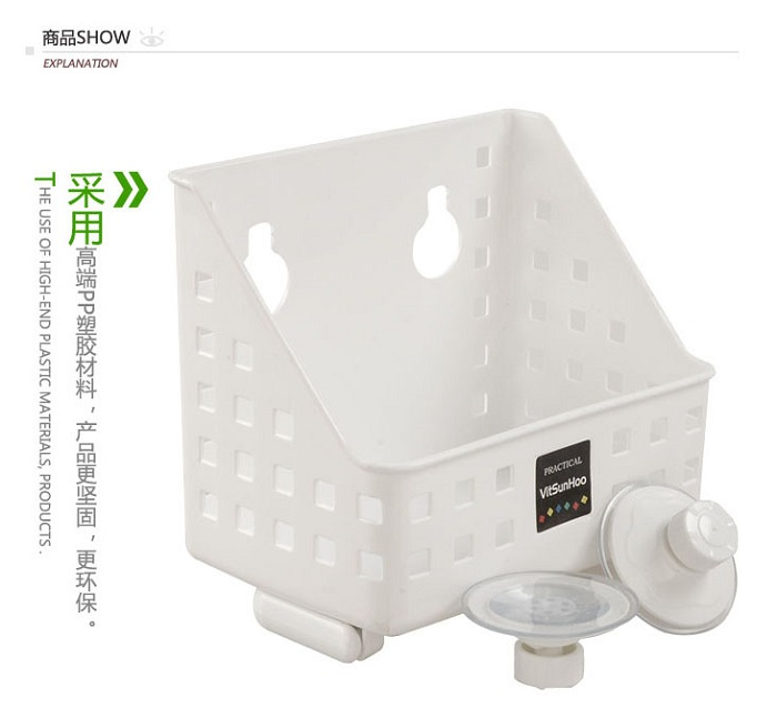 Vitsunhoo Suction Cup Storage Basket (Small) R3210
