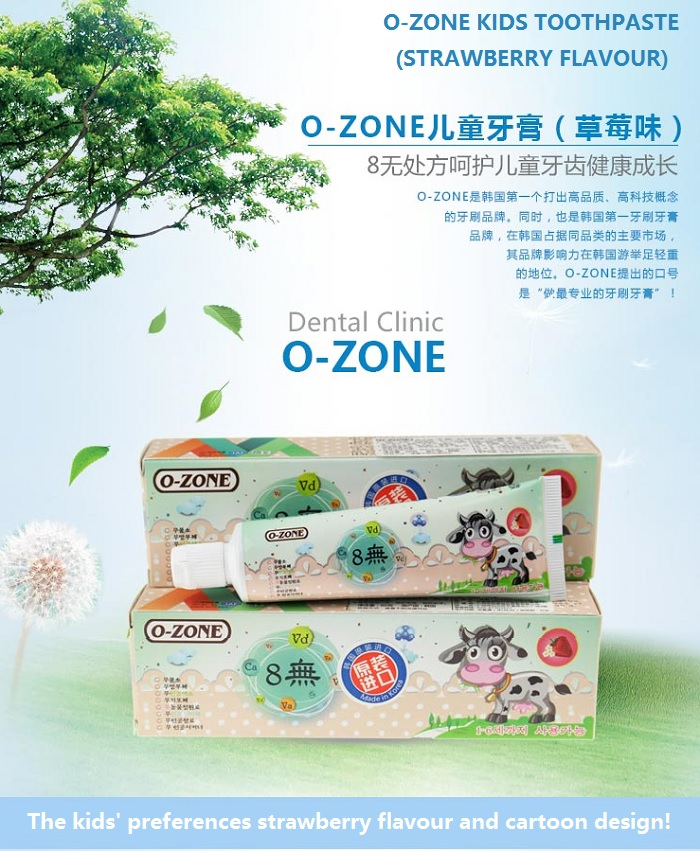 O-ZONE Kid Care 8-No Toothpaste (Age 1-6)