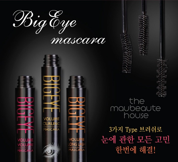 The Maubeaute House Volume & Volume Mascara