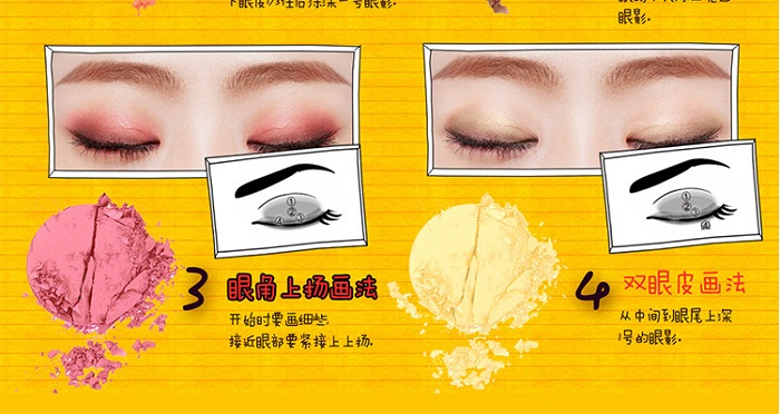 Dodo House Yellow Chick Flower Eye Shadow