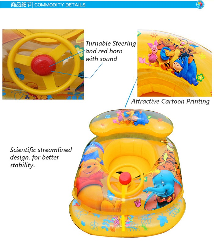 Children Inflatable Boat