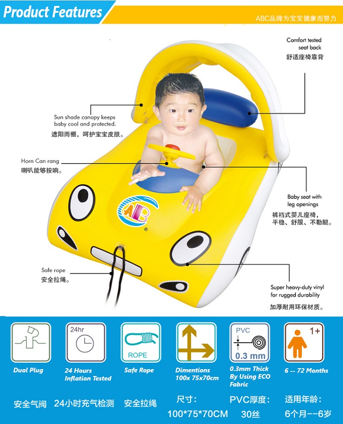 Children Inflatable Swim Car Boat With SunShade
