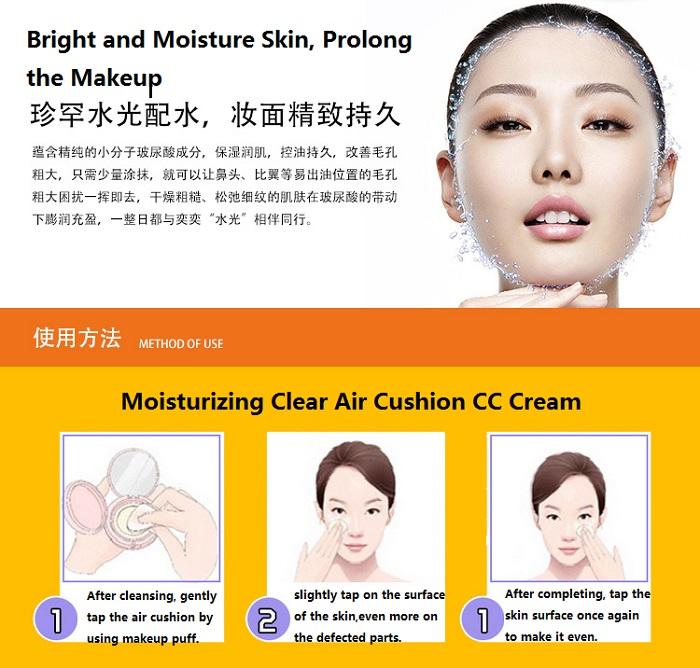 Dodo House Moisturizing Clear Air Cushion CC Cream