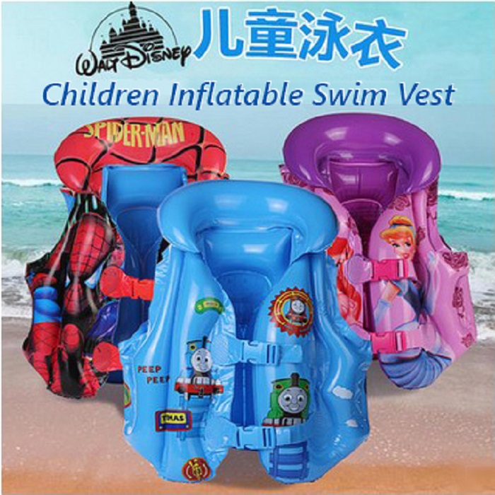 Children Inflatable Swim Vest (Medium)