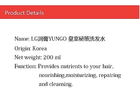 LG Yungo Hair Cleansing Shampoo 200ml