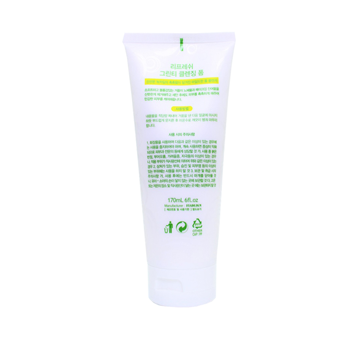 Fiadlign Korea Refresh Green Tea Moisture Cleansing Foam+Make Up Removal 170ml 有机茶树深层清洁泡沫洗面奶