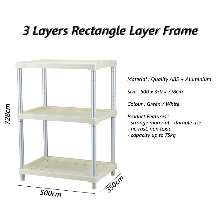 Aluminium Stong  3 Layers Rectangle Frame Storage Rack Home Organiser Self